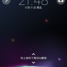 Xperia-ZL_Android-4.3_4-315x560