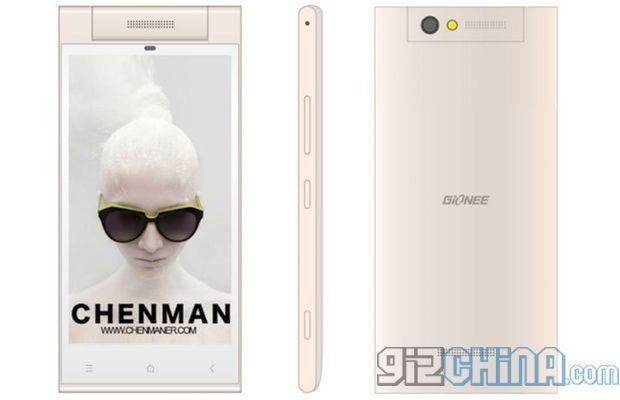 gionee-elife-e7-mini-render