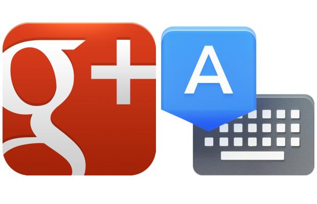 google plus google keyboard
