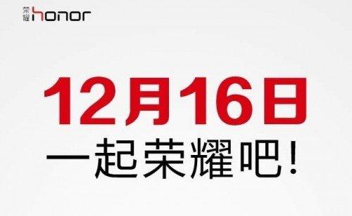 Huawei honor launch e1386595868212