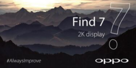 Oppo find 7 display