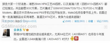 Huawei 64 bit octa core processor