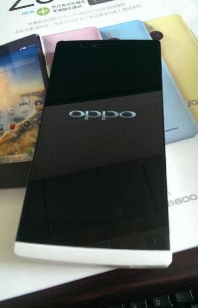 Oppo Find 7 possible image 2