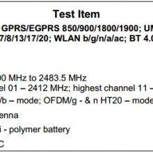 Sony-Xperia-Sirius-Z2-PM-0740-BV-FCC