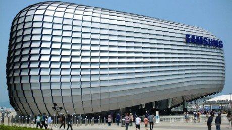Samsung headquarters korea
