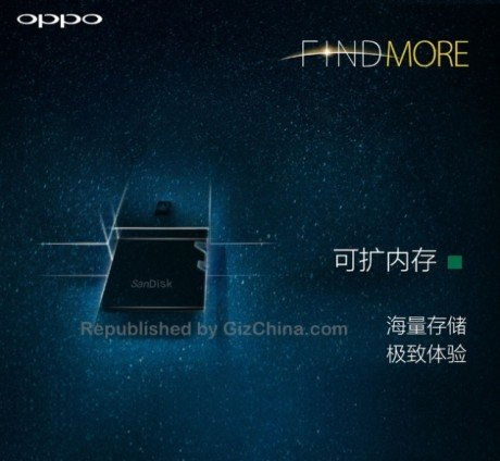 640x590xoppo find 7 sd.jpg.pagespeed.ic .UGD3CRATO9