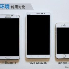 650x472xvivo-xplay-3s-2k-display-5.jpg.pagespeed.ic.IIZx60E0Hy
