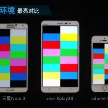650x472xvivo-xplay-3s-2k-display-7.jpg.pagespeed.ic.YkXY4MuaCD