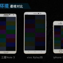 650x472xvivo-xplay-3s-2k-display-8.jpg.pagespeed.ic.dJd7_3d9az