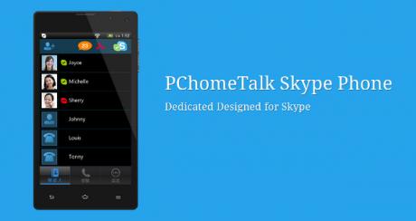 PChomeTalk Skype Phone