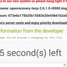 Screenshot_2014_02_06_19_51_45