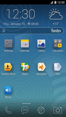 YandexKit_homescreen