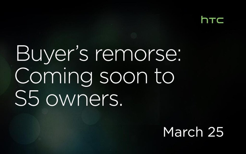 htc-buyers-remorse