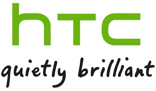 htc-logo1