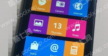 Nokia x proto 1 800x4201