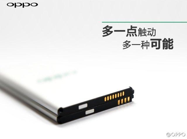 640x476xoppo-find-7-battery.jpg.pagespeed.ic.zcxvi5C12T