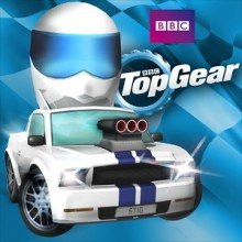 Race the Stig (1)