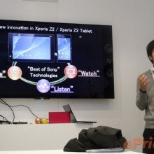 Sony-MWC-RD-Pres_2