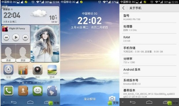 ascend p6 android 4.4