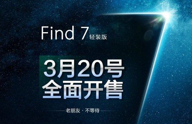 find 7