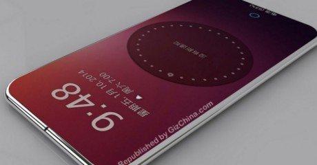 Meizu MX4 concept e1395169860878