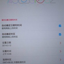 nubia-x6-ui-4.jpg,qresize=322,P2C577.pagespeed.ce.FB6hhF6aqX