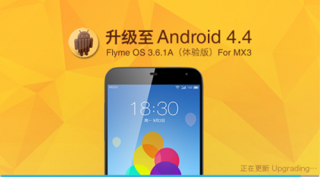 640x355xAndroid 4.4 meizu MX3.png.pagespeed.ic .8tHWILZfgd