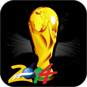 Brazil WorldCup 2014 Calendar 1