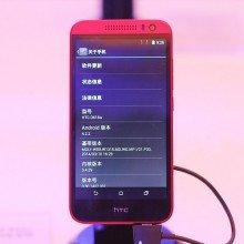 HTC-Desire-616 (7)