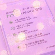 HTC-Desire-616 (8)