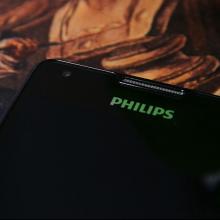 Philips-W6618-5300-mAh-battery-05