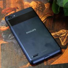 Philips-W6618-5300-mAh-battery-11