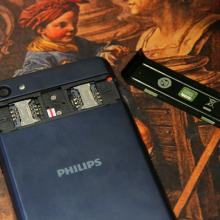 Philips-W6618-5300-mAh-battery-12
