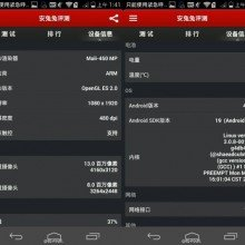 ascend-p7-kernel.jpg.pagespeed.ce.KvUCC54YIE