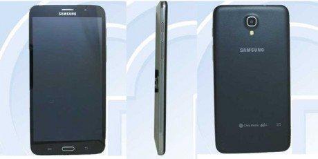 Samsung sm t2558