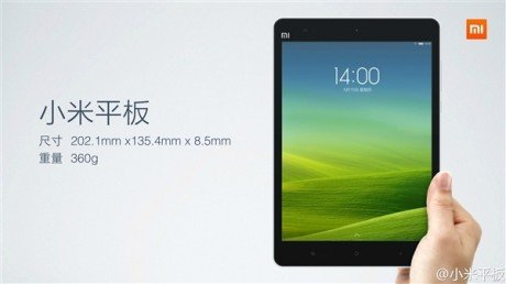 600x337xxiaomi tablet launch weight.jpg.pagespeed.ic .7hM6qCmDDX