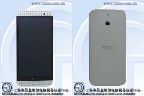 HTC One M8 Ace TENAA