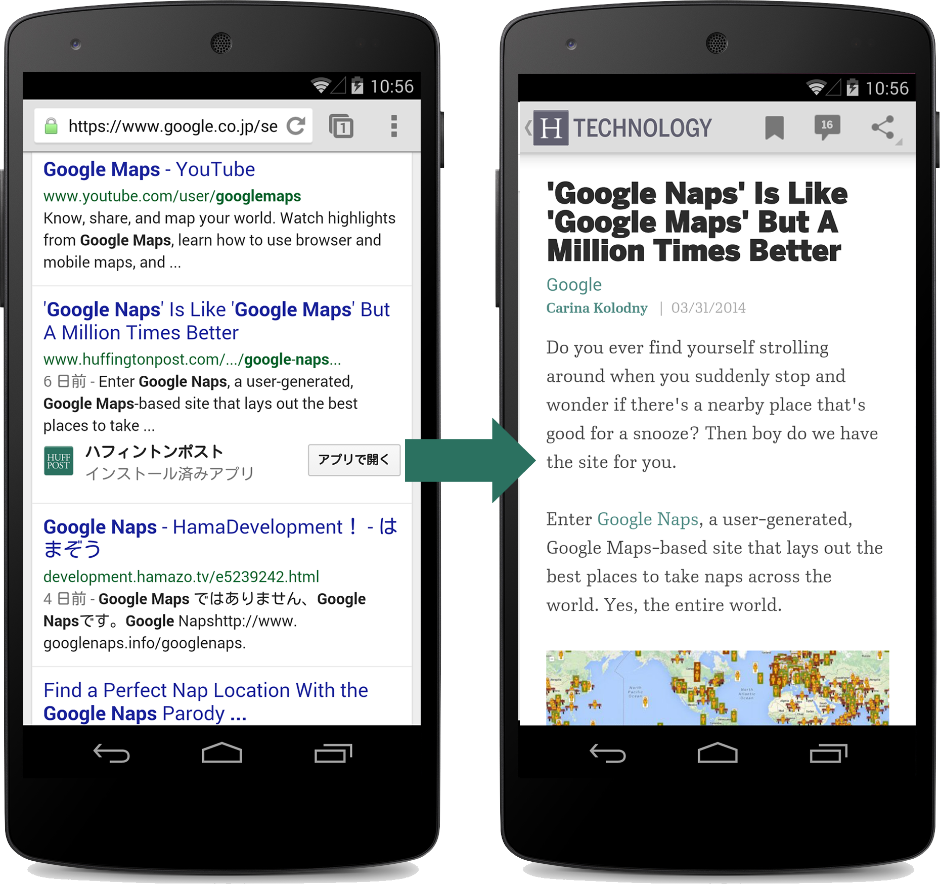 Huffpo-app-indexing