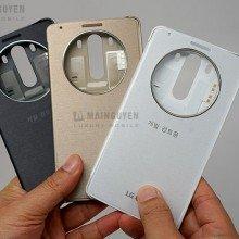 LG-G3-QuickCircle-Case-MaiNguyen_1
