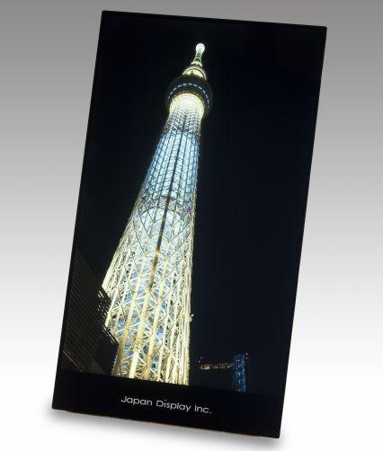 japan_display_whitemagic