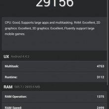 slashgear_lgg3_benchmark_10-576x1024