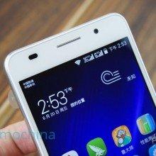 A-deeper-dive-into-Huawei-Honor-6-pops-up---specs-design-camera-samples (13)