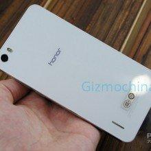 A-deeper-dive-into-Huawei-Honor-6-pops-up---specs-design-camera-samples (14)