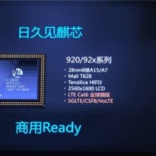 A-deeper-dive-into-Huawei-Honor-6-pops-up---specs-design-camera-samples (31)