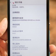 Xperia-Z2a-Hands-on_14