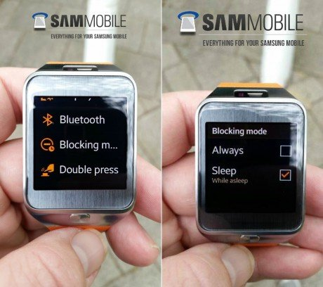gear-2-blocking-mode-sammobile