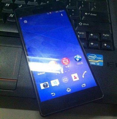 Sony Xperia Z31