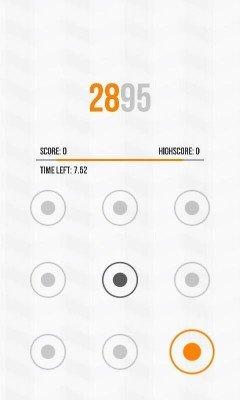 Unlock-2
