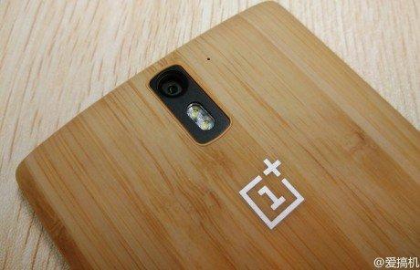 Cover in legno di OnePlus one