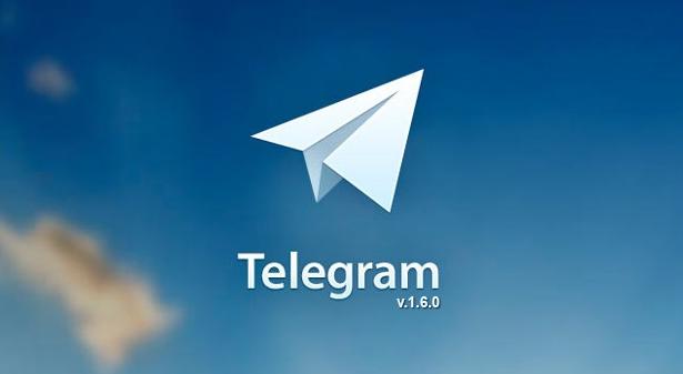 telegram-160